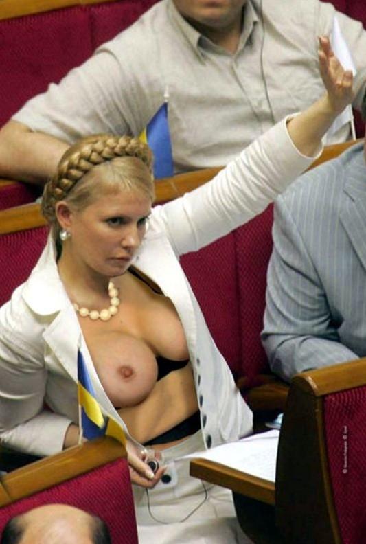 порно фото юльки тимошенко